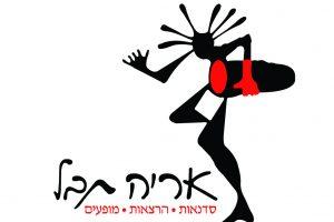 לוגו של אריה נוסף (1)